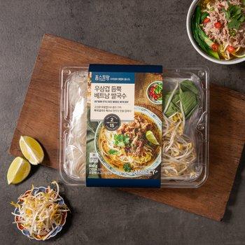 [애슐리] 우삼겹 듬뿍 베트남 쌀국수 600g(2인분)