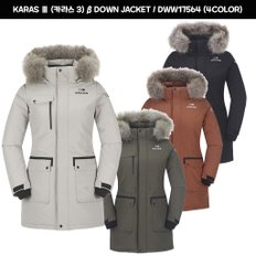 [17FW] KARAS Ⅲ (카라스 3) β DOWN JACKET / DWW17564 (4COLOR)