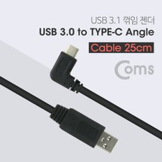 USB 3.1 젠더 (Type C) USB 3.0 A(M) 25cm ND647