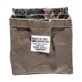 LAMINATED FABRIC ORGANIZER SQUARE S Olive
