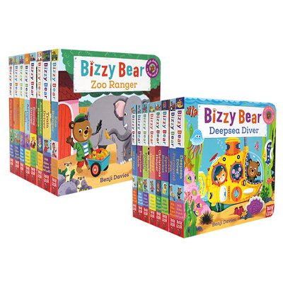 비지베어 Bizzy Bear Steady Seller 1 & 2 Set (16 Books) 조작북