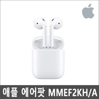 [정품]애플 에어팟(AirPods)1세대 MMEF2KH/A 블루투스 무선이어폰 애플 정품