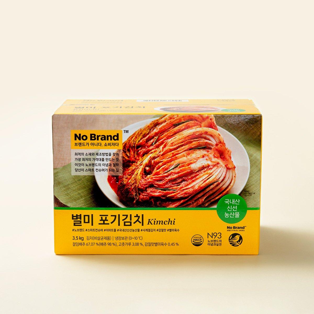 [노브랜드] 별미 포기 김치 3.5kg