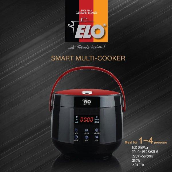 ELO 스마트 멀티쿠커 EL-MC5000