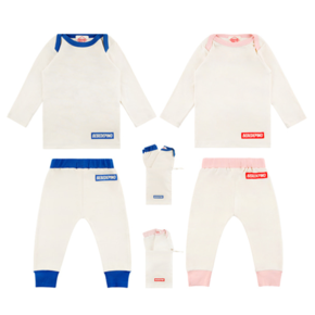 Basic baby bebedepino logo homewear set BP9124106