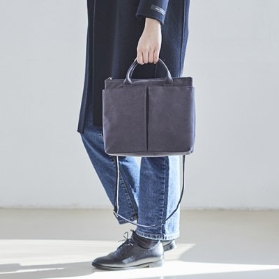 SMALL POCKET BAG _ ASH