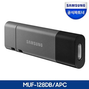 공식인증 삼성 USB 3.1 OTG DUO PLUS 128GB MUF-128DB/APC