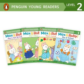 Penguin Young Readers Level 2 맥스 앤 루비 Max & Ruby 리더스북 4종 세트 (Paperback)