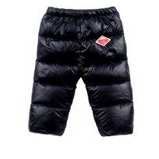 Baby pure down pants