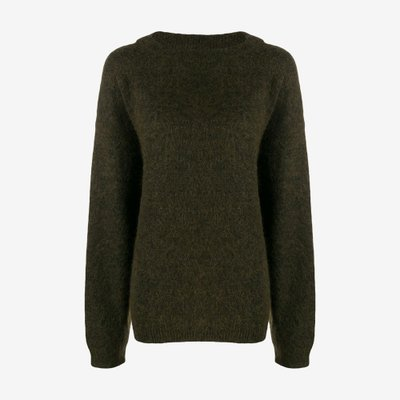 ACNE STUDIOS 아크네 DRAMATIC MOHAIR SWEATER GREEN A60034
