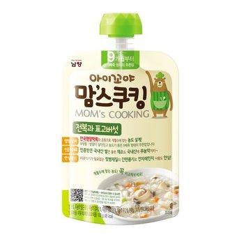 [남양] 임페리얼XO/아이엠마더/산양분유/아기사랑수 외 인기 유제품 모음전