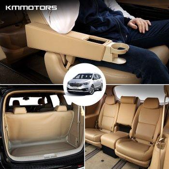 [KMMOTORS]카니발 오더를 위한 SSG 해피바이러스 특가/카니발용품/차량용선풍기/트렁크정리함/차량용컵홀더