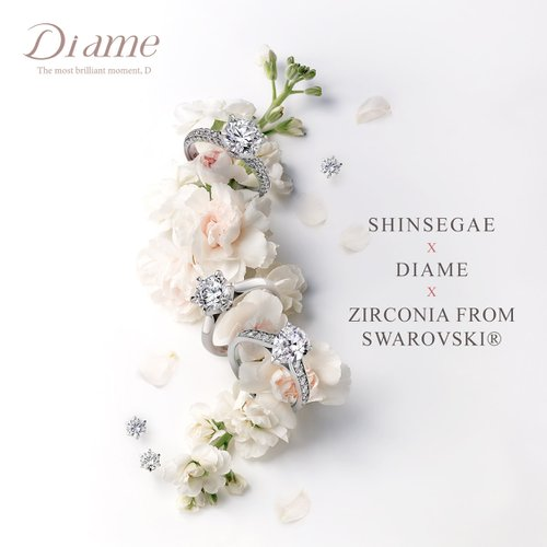 [신세계단독] 18K 블루밍 2ct 컬렉션 SHINSEGAE×DIAME×ZIRCONIA FROM SWAROVSKI