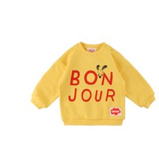 Bonjour baby drop shoulder sweatshirts