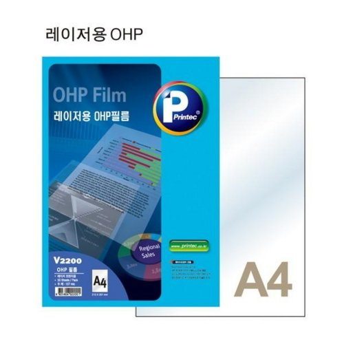 OHP필름(V2200 레이져용 50매 프린텍)-오피스디포 8e43247b6a29