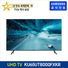 Crystal UHD TV [KU65UT8000FXKR] (스탠드형)