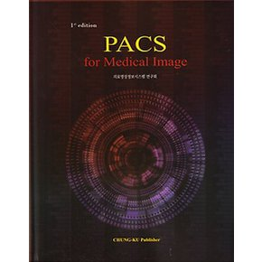 PACS for Medical Image