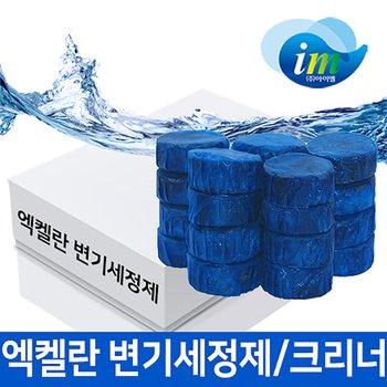 [공장직영] 고급 액체세제 섬유유연제 4L 모음전 / 세탁세제 세제