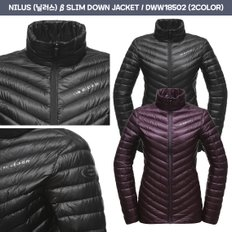 [18FW] NILUS (닐러스) β SLIM DOWN JACKET / DWW18502 (2COLOR)