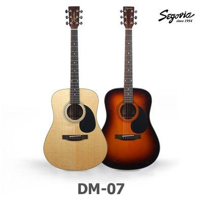 d34415aaf2d 기획전 > [악기]명품 기타 브랜드대전, 신세계적 쇼핑포털 SSG.COM