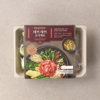 [피코크] 샤브샤브 요리재료 870g