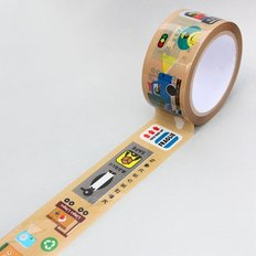DELIVERY TAPE