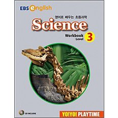 YO! YO! PLAYTIME Science Level 3 - WorkBook  - 영어로 배우는 초등교과