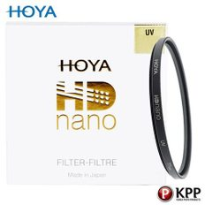 (정품) HOYA HD nano UV Filter 58mm 구경