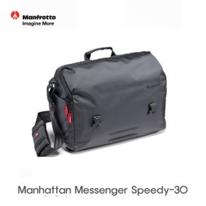 [맨프로토] 맨하탄 Messenger Speedy-30 (MB MN-M-SD-30)