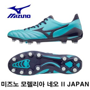 beb2c8c74fb 모렐리아 네오 2 JAPAN P1GA185014 ...