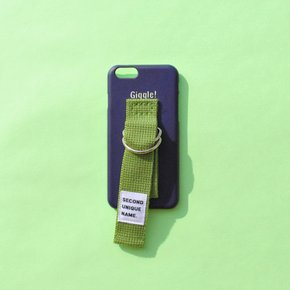 SUN CASE NAVY OLIVE (WORD)