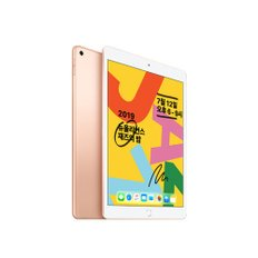 [Apple] 애플 7th 아이패드 Wi-Fi 32GB Gold MW762KH/A