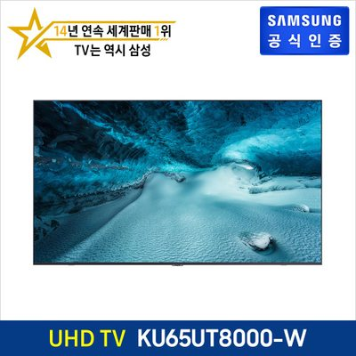Crystal UHD TV [KU65UT8000-W] (일반벽걸이형)