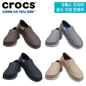 크록스공식 남성 SANTA CRUZ CONVERTIBLE SLIP ON 4종 택1(18FH204834)