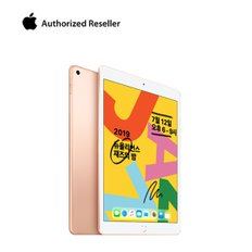 [Apple] 애플 7th 아이패드 Wi-Fi 128GB Gold MW792KH/A