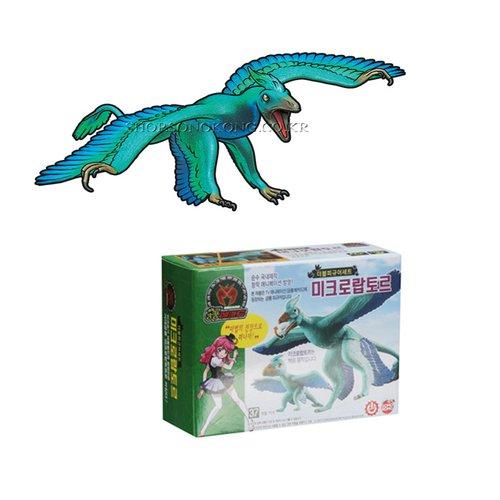 검색결과 공룡메카드 신세계몰