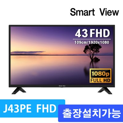 J43PE FULL HD TV 43인치