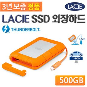 LaCie Rugged Thunderbolt SSD USB3.0 외장SSD 500GB