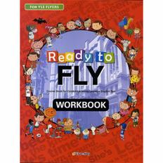 READY TO FLY(WORK BOOK)CD1포함