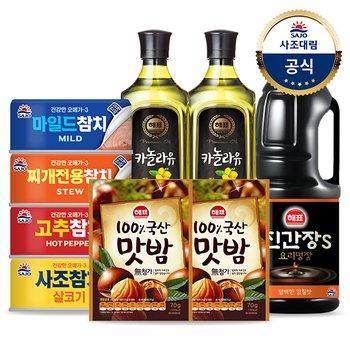 [사조해표] BEST 참치&햄&수산통조림