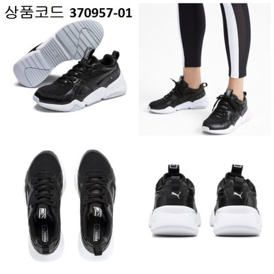 Nova 2 Womens Trainers 370957 여성 운동화