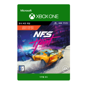XBOX  NEED FOR SPEED: HEAT STANDARD EDITION