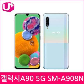 [할부폰][LG U+ 번호이동][갤럭시A90 5G][요금제자유/추천상품/ SM-A908N
