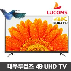 49형 UHD LED TV LUCOMS T4900CU_자가설치