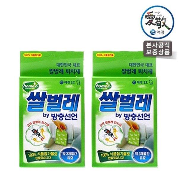[애경]홈즈 쌀벌레 방충선언 x 2개