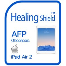 Healingshield iPad air2필름(올레포빅)