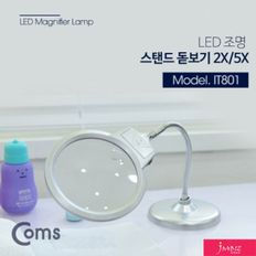 BSC Coms 돋보기(확대경) LED 조명 스탠드 2X 5X배