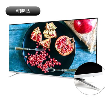 55인치 TV C551UHD IPS HDR