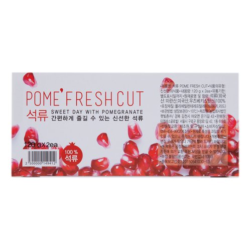석류 POME FRESH CUT 2입