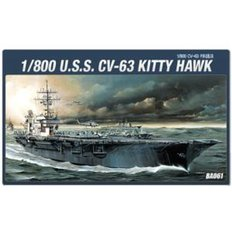 [ACA0014210] 1/800 THE WORLDS LARGEST AIRCRAFT CARRIER CV-63 USS KITTY HAWK 미해군 초대형항공모함 키티호크